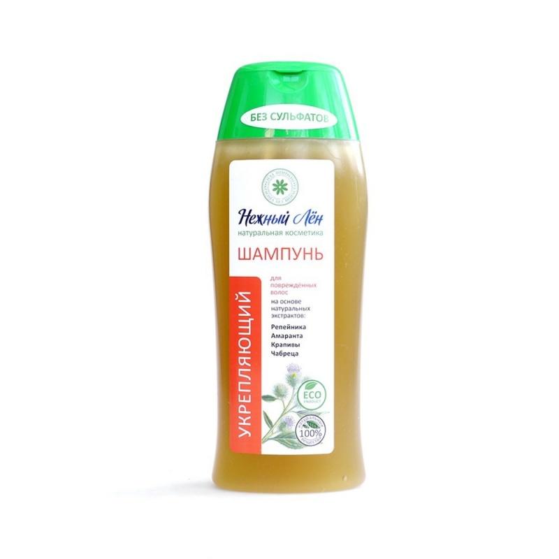 Амарантовое масло отзывы при псориазе