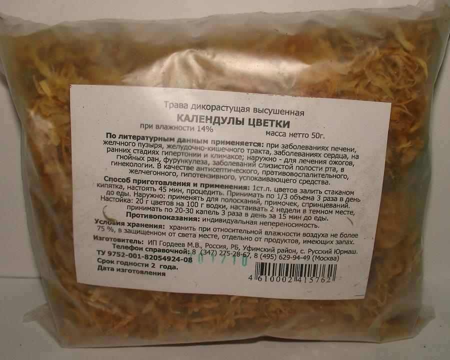 Лечебная диета при заболевании печени NeBoletcom